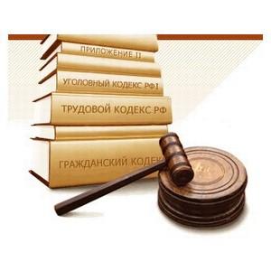 Профессиональные качества адвоката - какие они?