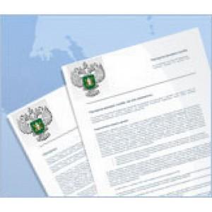 О завершении фитосанитарной экспертизы картофеля специалистами ФГБУ«ВНИИКР» в Королевстве Нидерланды