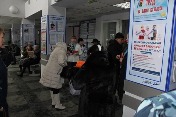 Сотрудники ГУФСИН Кузбасса провели акцию по поиску работы для условно осужденных