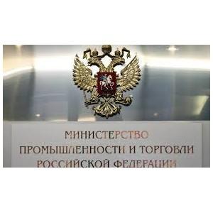 Минпромторг РФ представил стратегию развития российской радиоэлектронной промышленности до 2030 года