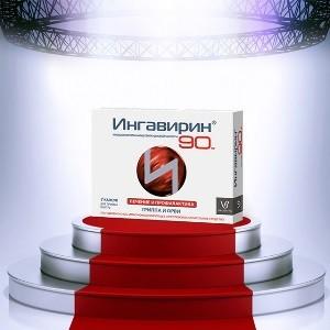 """Ингавирин® вошел в топ-3 """"Национального фармацевтического рейтинга-2017"""""""