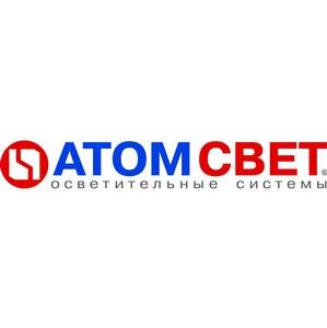 Компания «АтомСвет» получила сертификат Таможенного союза на светильник Utility
