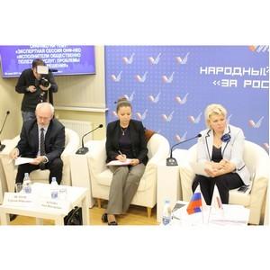 В Минюсте РФ рассмотрят предложения экспертов ОНФ-НКО о сокращении бюрократических барьеров