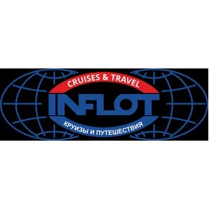 ИНФЛОТ - единственный российский турооператор, вошедший в ТОП-5 Costa Cruises по продажам