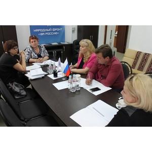 Активисты ОНФ в Амурской области обсудили проблемы реализации программы «Доступная среда» в регионе