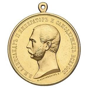 12 ноября открывается предаукционная выставка «Награды России»