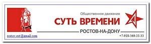 Ростов поможет с книгами на русском языке Севастополю и Крыму