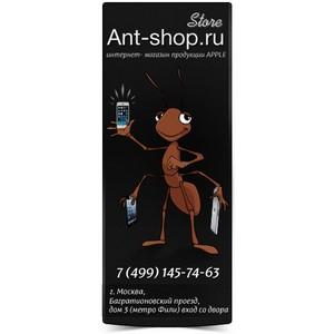 Открытие сообществ интернет - магазина Ant-shopping в социальных сетях