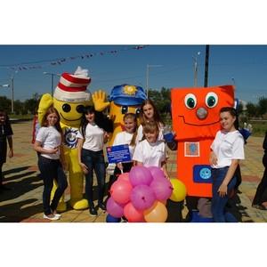 «Читаэнерго» приняло участие в фестивале #ВместеЯрче