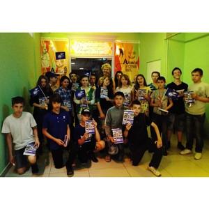 В Уфе проходят благотворительные экскурсии в «Страну наук»
