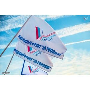 Томское отделение ОНФ рассказало о результатах работы «фронтовиков» в регионе