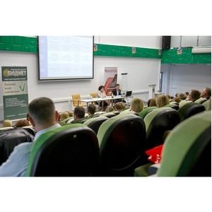 Более 200 человек приняли участие в семинаре Главконтроля и учебного центра «Бюджет»