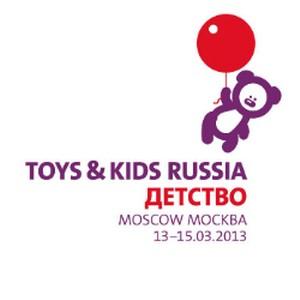 7-я Международная Специализированная Выставка товаров для детей Детство / Toys & Kids Russia 2013