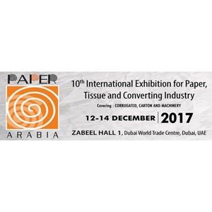 Выставка Paper Arabia 2017, 12-14 декабря 2017 г., Дубай, ОАЭ