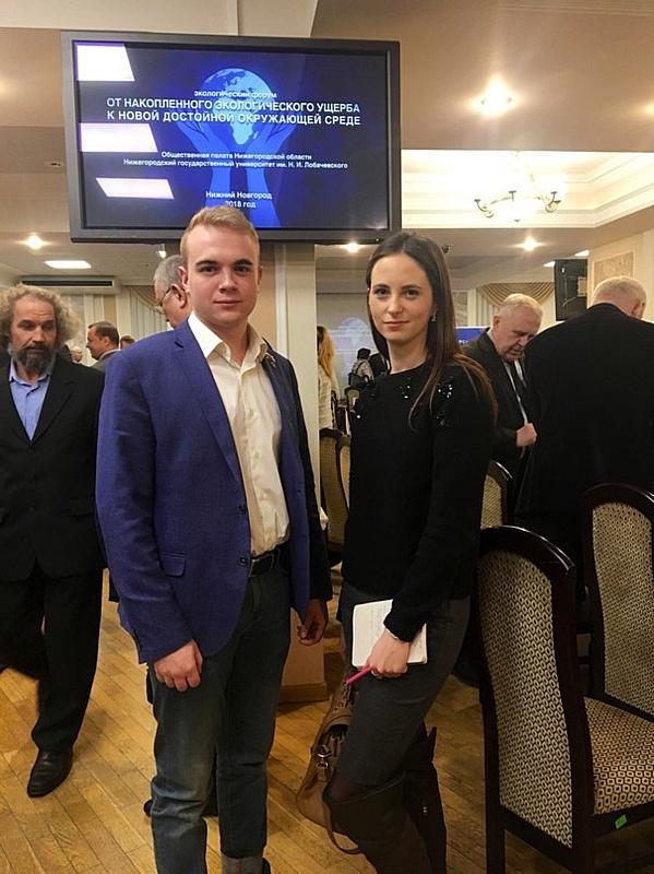 Студент Дзержинского филиала РАНХиГС стал участником Нижегородского экологического форума