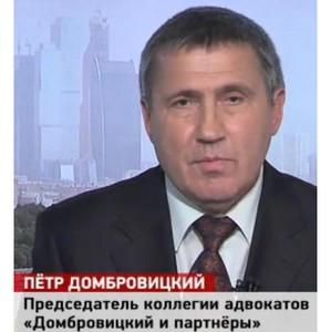 В Абхазии завершен судебный спор о наследстве граждан России и Украины