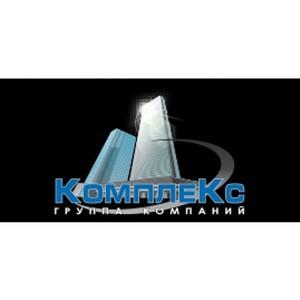Группа компаний «Комплекс» теперь и в Нижнем Новгороде