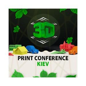 Настоящее и будущее 3D-печати на 3D Print Conference Kiev