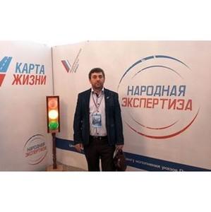 Проект Общероссийского народного фронта «Карта жизни» будет распространен в Республике Дагестан