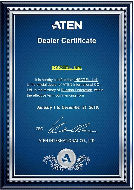 ATEN подтверждает сертификатом партнерский статус: Инсотел официальный дилер ATEN в России