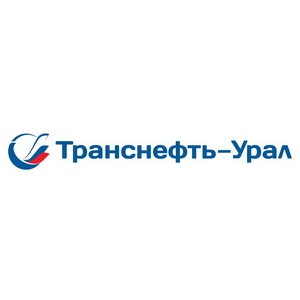 АО «Транснефть – Урал» продолжает работу в области энергосбережения