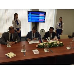 «Почта России» и Toshiba подписали меморандум о намерениях в рамках стратегического сотрудничества