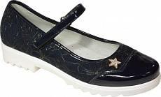 """Детская обувь """"Зебра"""""""