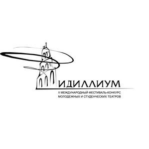 Пресс-конференция: «II Международный фестиваль-конкурс молодежных и студенческих театров «Идиллиум»