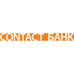 Contact Банк приступил к эмиссии кредитных карт моментального выпуска