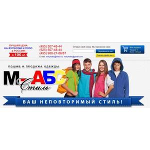Компания «М-Стиль АБС» обновила дизайн своего сайта