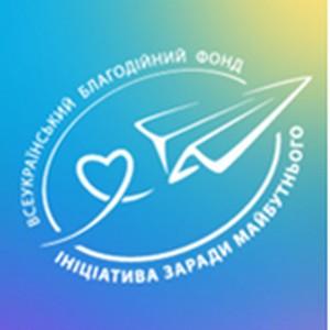 Фонд Игоря Янковского собрал более 500 детских рисунков на Всеукраинский конкурс