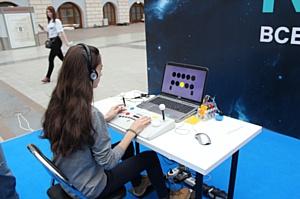 На экспозиции фестиваля «От винта!» представили новые технологии виртуальной реальности