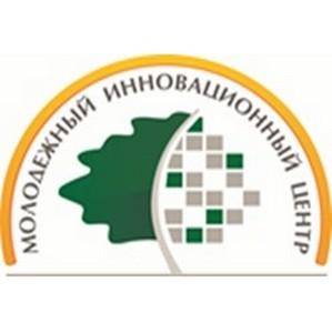 22 сентября 2012 г. состоялось открытие III-его  форума  «МИЦ-2012»
