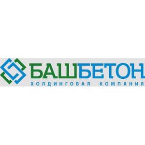 ХК «Башбетон» увеличила мощность пролета в Благовещенске.