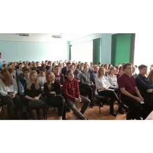 Школьники Серова узнали, как не ошибиться в выборе профессии