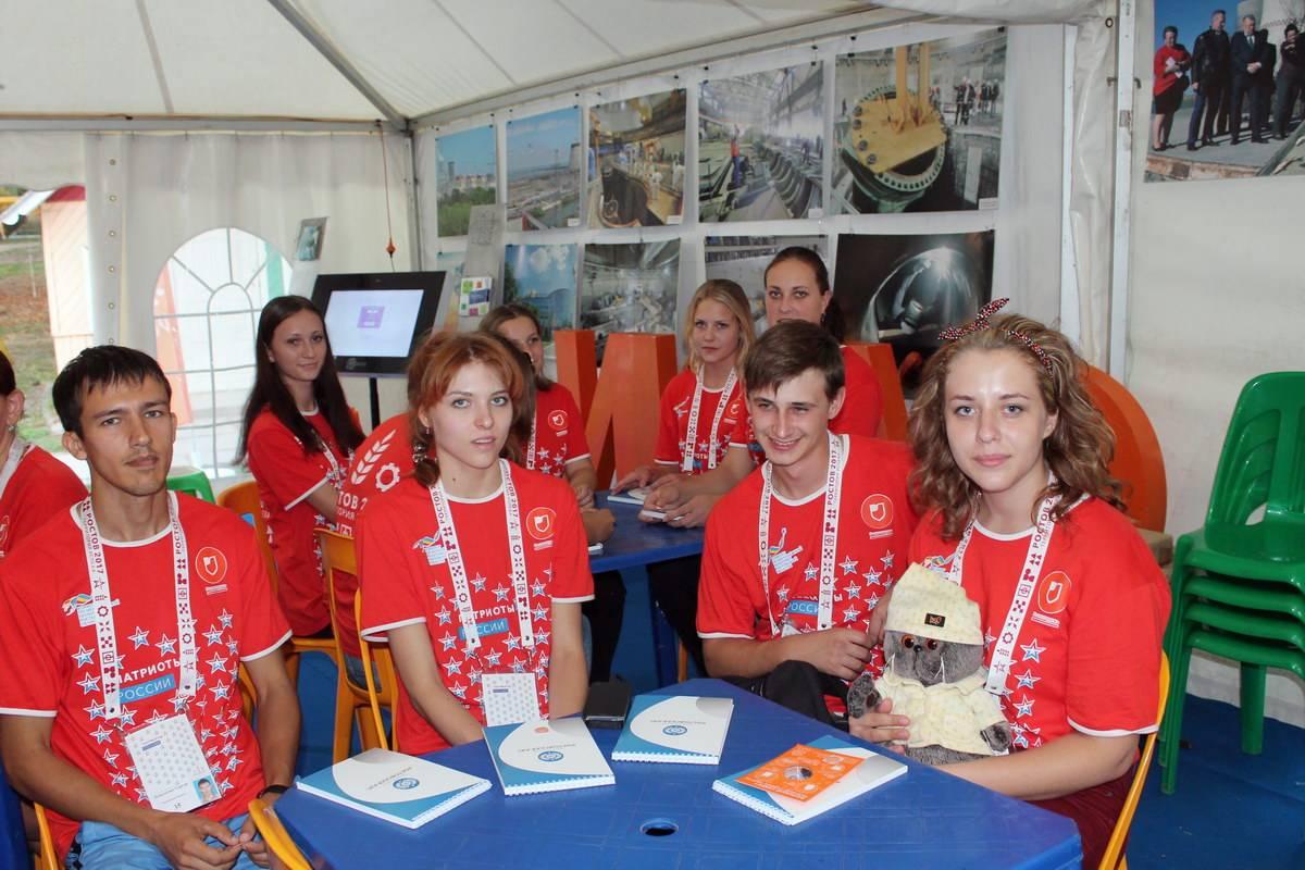 Ростовская АЭС - в центре внимания форума «Ростов-2017. Территория успеха»
