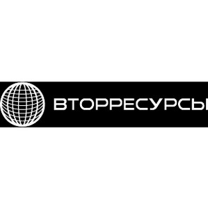 Интервью генерального директора ОАО «Вторресурсы» Яковцева Сергея Евгеньевича