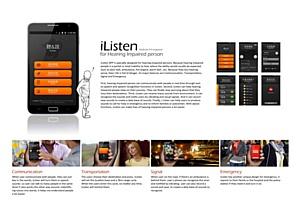 Премия за Мобильное Приложение iListen APP ATEN для людей с ослабленным слухом
