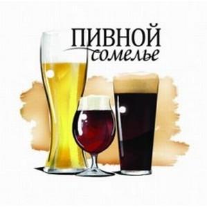 В Новосибирске стартует новый сезон проекта «Пивной сомелье»