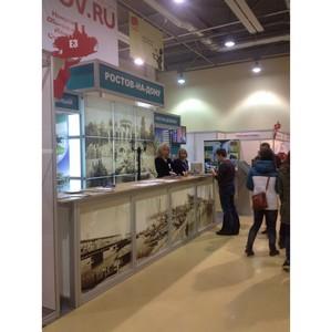 Туристическая нотка в палитре вкусов выставки «HoReCa DON. Индустрия гостеприимства»