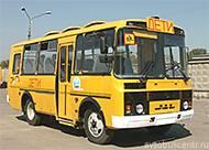 Глонасс оборудование установлено на школьные автобусы Астраханской области