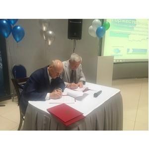 Соглашение с Союзом малого бизнеса