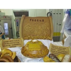 В Ставрополе прошел Праздник хлеба
