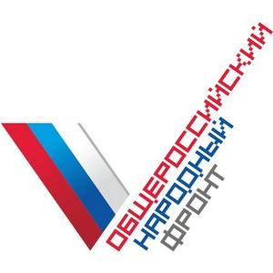 Благодаря ОНФ в Москве в квитанции стали включать показания общедомовых счетчиков теплоэнергии
