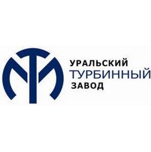 """""""атарстан увеличит Ђчистуюї генерацию"""
