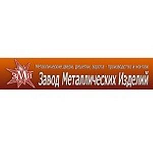 Акция от Завода Металлических Изделий