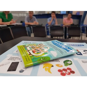 На круглом столе в рамках проекта «Экодвор» обсудили развитие раздельного сбора отходов в Волгограде