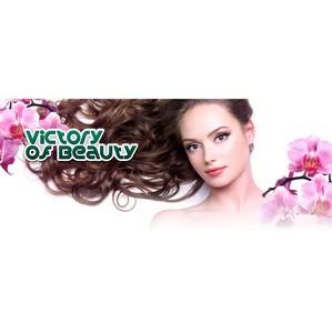 Аппарат Vob E700 для безболезненного удаления волос
