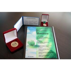 «Липецкцемент» удостоился золотой медали за экологическую деятельность
