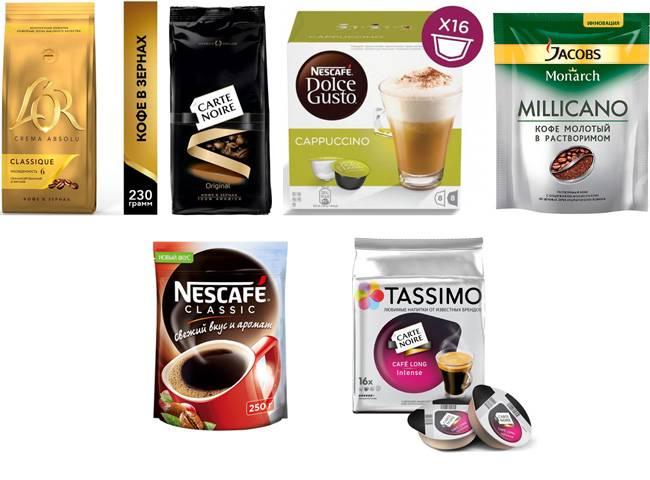 Компания Merlion начала осуществлять оптовую реализацию кофе